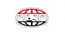 المركز الثقافي لتنظيم المؤتمرات